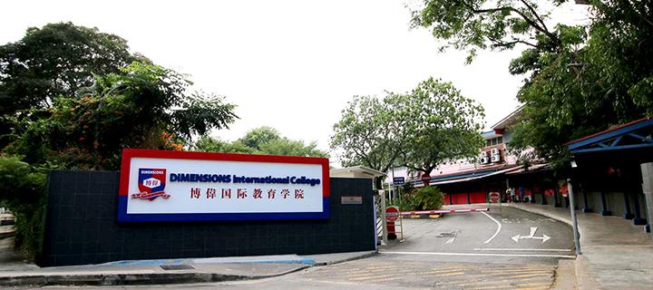 Trường Cao Đẳng Quốc Tế Dimensions, Singapore
